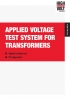 4-Applied voltage test system